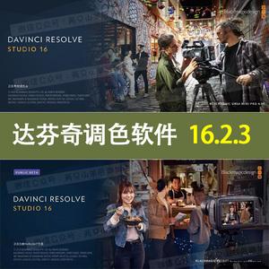 davinci resolve 15 中文 版